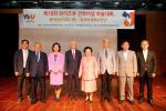 와이즈유, 건학이념 추계학술대회 21일 개최