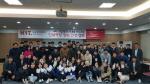 경남정보대학교, '4차산업혁명 시대를 선도하는 인재 역량' 창의인성캠프 실시