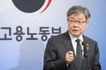 """부산 3165개 사업장 적용…중기 """"환영"""" 노동계 """"미봉책"""""""