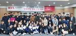 경남정보대학교, 창의인성캠프 개최