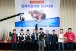 '제5회 메디체크-매경배 전국직장대항 당구대회' 성황리에 마쳐