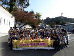 전국자원봉사연맹, 문현1동 저소득가정에 연탄3,000장 나눔