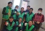 용호1동 새마을지도자협의회 '사랑의 집수리'행사