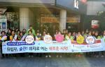 남구보건소, 음주폐해 예방의 달 기념 캠페인 실시