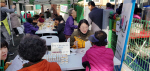 감만2동·남구치매안심센터, 주민소통공간에서 치매예방 사업 펼쳐