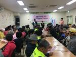 부산 남구, 찾아가는 주거급여 설명회 개최