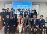 부산경상대학교, 의료관광 코디네이터 전문인력양성 수료식 진행