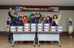 수영구 민락동 지역사회보장협의체 사랑의 김장나눔 행사