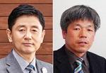 부산미협 이사장 선거 최장락·박태원 2파전
