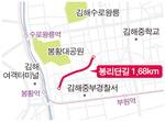 김해시 봉리단길 일방통행 추진…주민 찬반 갈려
