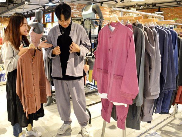 BTS의 힘…정국 입은 생활한복 '지장사' 백화점 입성