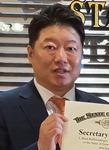 [동정] 미국 조지아주 명예시민증 받아 外