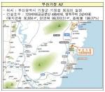 부산 기장 등 4곳에 신혼희망타운 2365채 분양