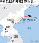 북한, 초대형 방사포 추정 2발 30여초 간격 '연속 사격'