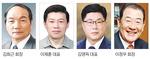 부산산업대상 김희근 삼한건설 회장 등 선정