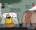 [서상균 그림창] 겨울 풍경