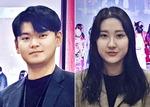 동서대 원지후·좌현빈, 대한민국 청소년 중국어대회 1·2위
