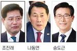 """선거 직전 경남 野후보 수사 의구심에…경찰청 """"3건 모두 첩보건 아냐"""" 반박"""