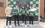 동서대, 대전 비쥬얼 아트 테크서 대상·최우수상·특별상 휩쓸어