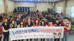 와이즈유, 누리캅스와 함께 사이버범죄 예방교육