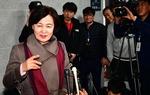 """법무장관에 추미애 """"검찰 개혁은 시대적 요구"""""""