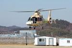 KAI, 국내 최초 소형 민수 헬기 초도비행 성공