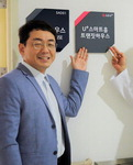 LG U+, 양산부산대병원 재활병동에 '스마트홈' 지원