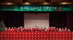 등록금·음악연습실…소원 이뤄주는 산타원정대가 또 왔다