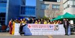 강동동 적십자 봉사회·후원회 '2019년 이웃과 함께하는 사랑의 김장 나누기 ' 개최