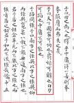 중국 3000년간 이어진 천하국가 우월의식…지금도 시대착오적 자부심 확산