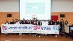 부산외대 '#필름' 팀, '2019 연합대학 학습UCC 경진대회'에서 최우수상 수상