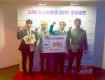 동아대 창업동아리 띵션(Thinction),  '도전 K-스타트업 2019 창업경진대회' 특별상 수상