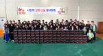 신라대, 사랑의 김치 나눔 봉사활동 펼쳐