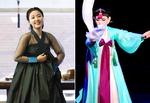詩·소리·전통춤의 어울림…향기를 배접하다
