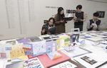새로움에 대하여…부산 대표 '젊은 미술' 한자리에