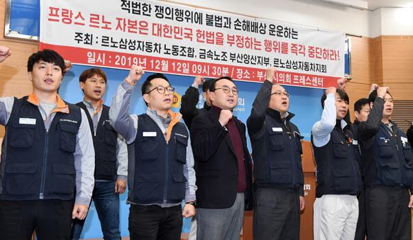"""르노차 노사 출구 없는 대치…시민사회 """"상생 약속 지켜라"""""""