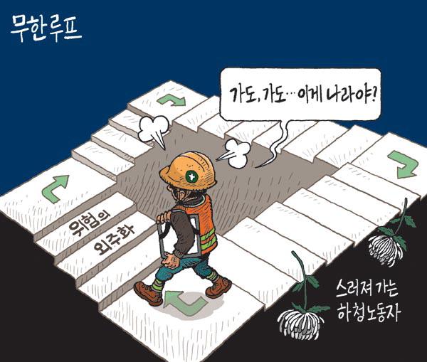 [서상균 그림창] 무한루프