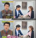 김승현, ♥장정윤 작가와 결혼날짜 공개…'내년 1월 12일 결혼'