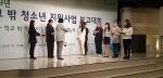 기장군 학교 밖 청소년, 여성가족부 장관상 수상