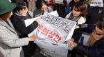 """""""국회가 나서 일본과 굴욕 협상"""" 부산 소녀상 앞 터져나온 분노"""