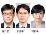 한국거래소 본부장보 인사 단행…채현주 상무, 첫 여성 임원
