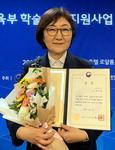 인제대 백진경 교수 '교육부 장관상'