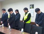 긴급점검…부산항 노동자가 위험하다 <하> 복잡한 고용구조
