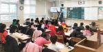 부산외국어대 특수외국어사업단, 문현초 특수외국어 교육 봉사활동 시행
