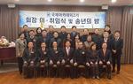 국제아카데미 2기 6대 회장 박문원 원창피드셀 대표