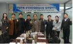 경남정보대학교, '취업연계 IP지역인재양성사업' 운영대학에 선정