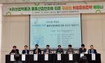 부산경상대, 항공해운무역과 『 4차산업혁명과 물류산업변화에 따른 대응전략 세미나 』 개최