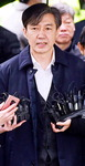 법원 출석한 조국 전 장관