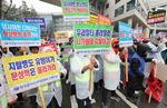 전국낚시어선협회 회원들 법 개정 반대 시위
