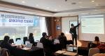 부산외국어대 대학일자리센터, 장애대학생 대상 '진로찾기' 캠프 개최